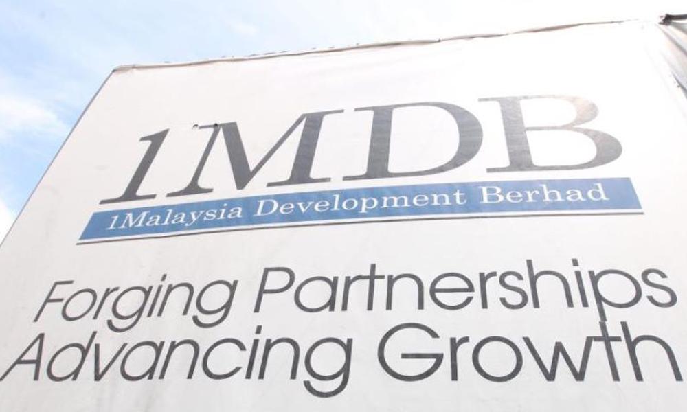 Laporan: K'jaan boleh jana RM416 juta lelong tanah1MDB